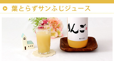link_juice